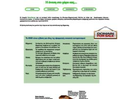 houseenergy.gr
