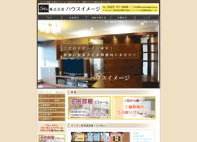 houseimage.co.jp