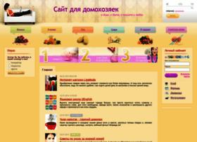 housekeeper.ru