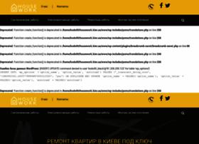 housework.kiev.ua