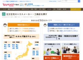 housing.realestate.yahoo.co.jp