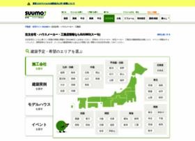housingnavi.jp