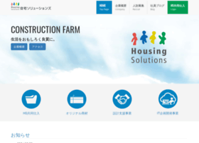 housol.com