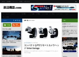housoukiki.com