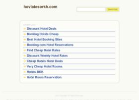 hoviatesorkh.com