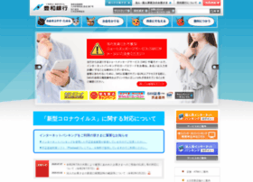 howabank.co.jp
