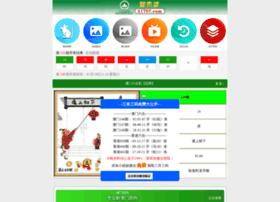 howardswebdesign.net