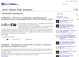 howitmake.ru