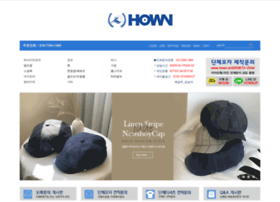 hownmall.co.kr