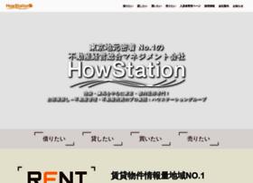 howstation.com