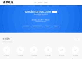 howto.wordonpress.com