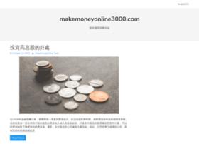 howtomakeonlinemoney.net