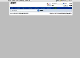 howzhan.com
