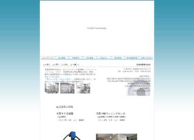 hoxin-sg.co.jp