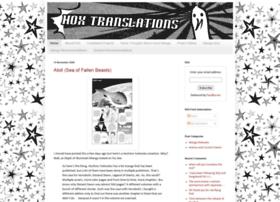 hoxtranslations.blogspot.it