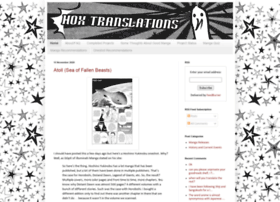 hoxtranslations.blogspot.no