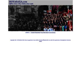 hoyasaxa.com