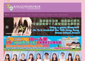 hoyu.edu.hk