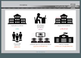 hoze.sanjesh.org