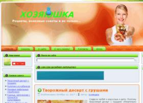 hoziaychka.ru