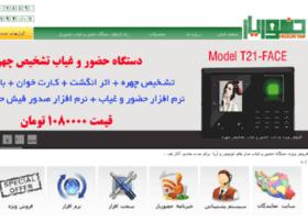 hozoryar.com