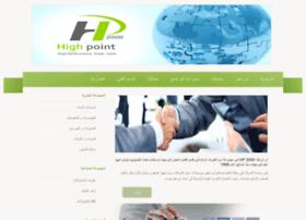 hp-2000.com