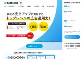 hp-company.net