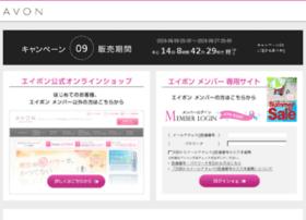 hp.avonlady.co.jp