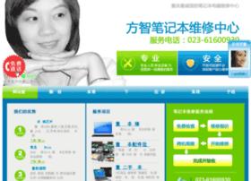 hp.cqfangzhi.com