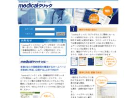 hp.health.ne.jp