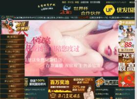 hpai-network.com