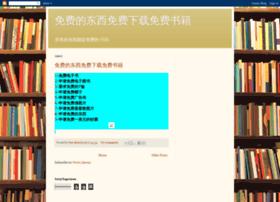 hpian.blogspot.com