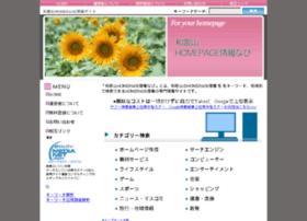 hpinfo-wakayama.com