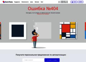 hpkgd.quickresto.ru