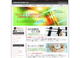 hplab.net