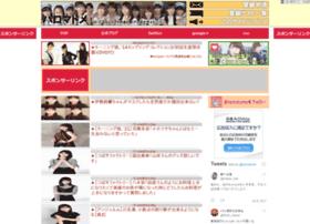 hpmatome.hotcom-web.com