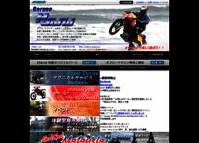 hpo-japan.com