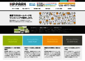 hppark.net