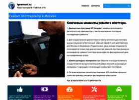 hpremont.ru