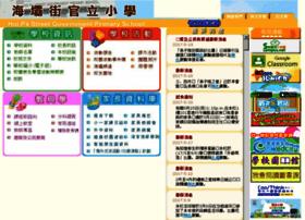 hpsgps.edu.hk