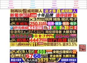 hptotalcare.com.cn