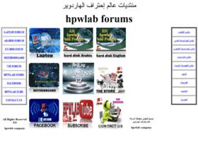 hpwlab.com