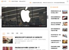 hq.gucheng.com