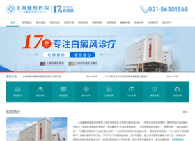 hqhospital.cn