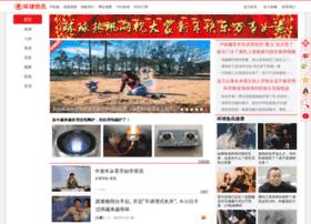 hqhot.com