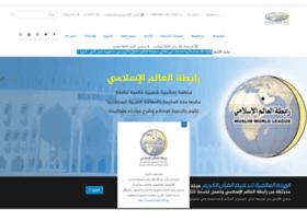 hqmi.org