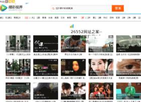 hqzhibo.com