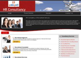 hr-consultancy.hellog.biz