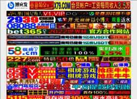 hr-exchange.com