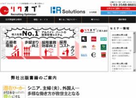 hr-optimizer.com